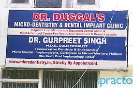 Duggals Dental Clinic Logo