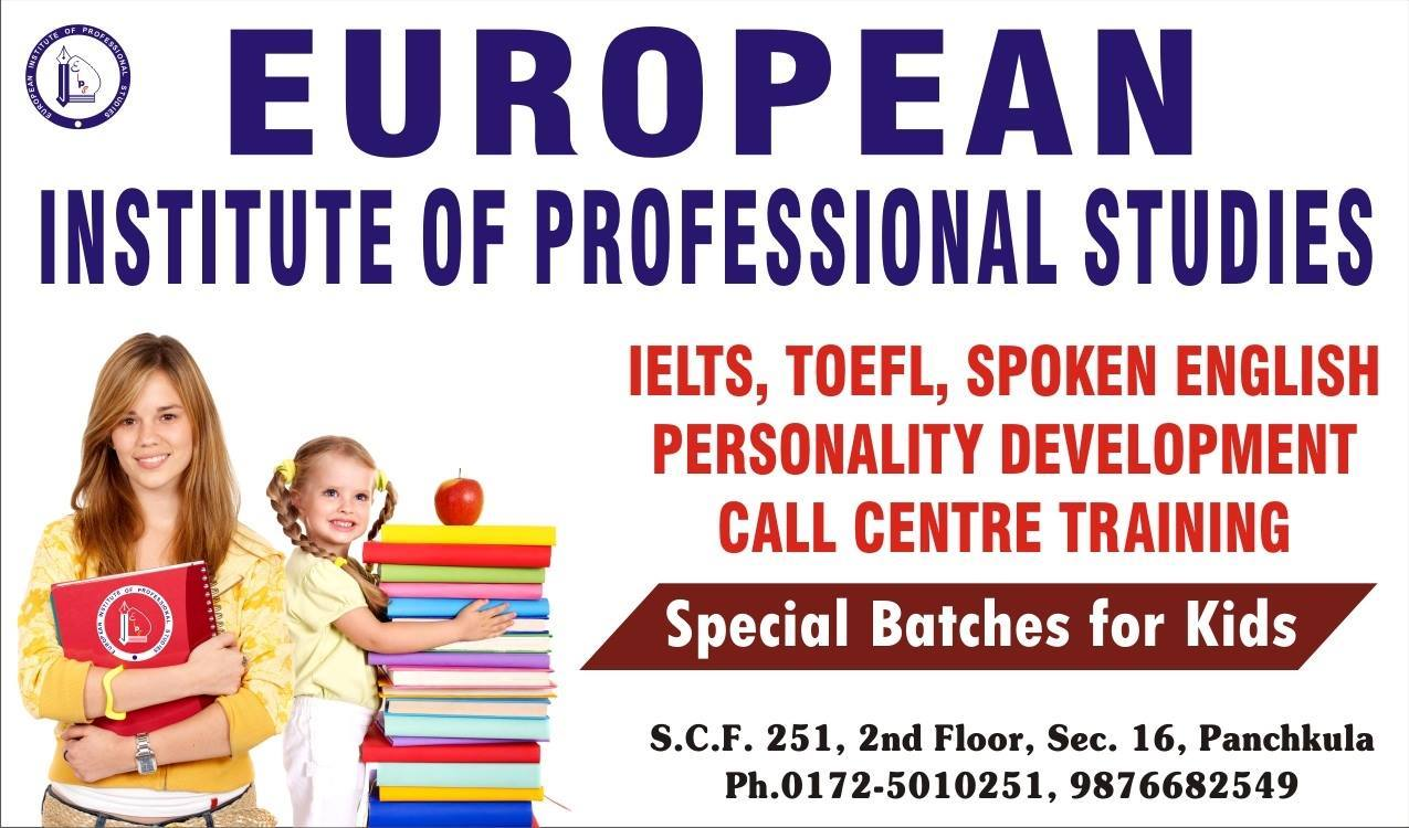 European Institute Of Professional Studies Logo