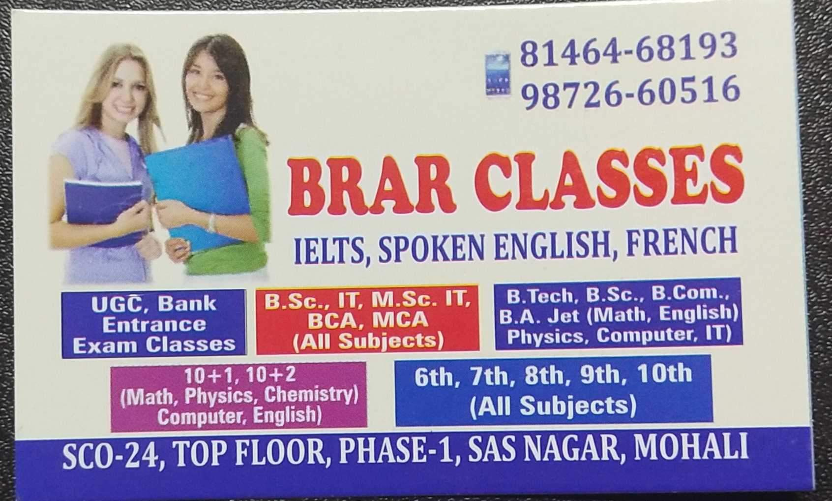 BRAR CLASSES Logo